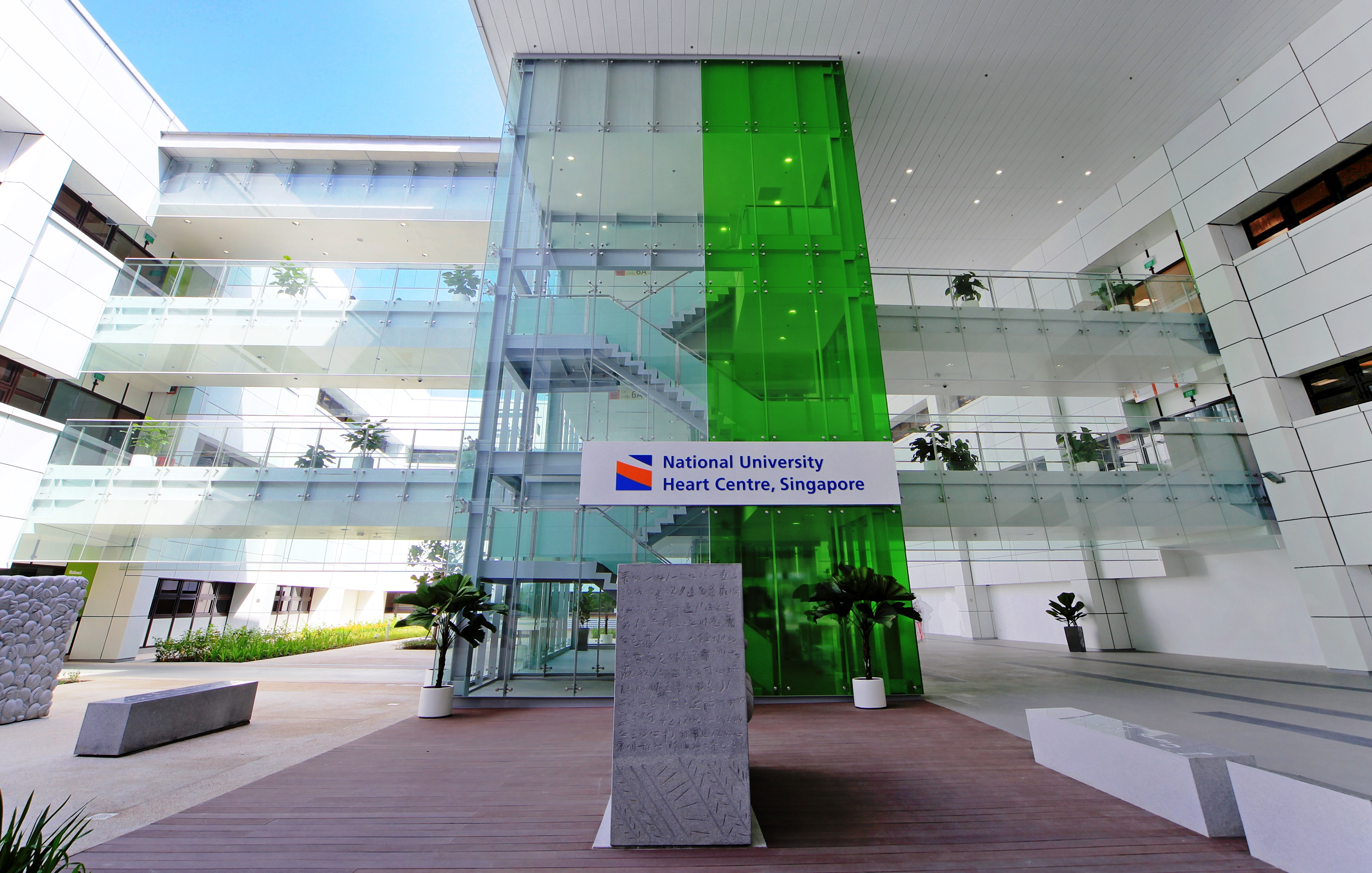 National University Heart Centre Singapore Research